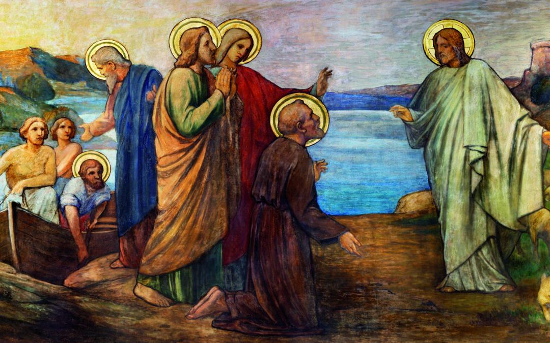 La investigación sobre Jesús